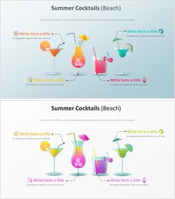 여름 칵테일 다이어그램 (해변)_00
