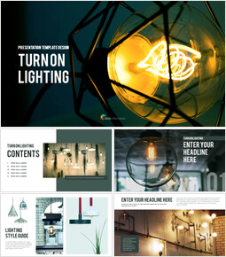 Turn on Lighting Presentation PPT_00