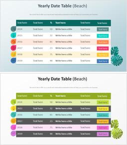 연간 날짜 테이블 다이어그램 (해변)_00