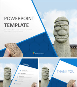 Free Business Google Slides Templates - Dol Hareubang in Jeju-island_00