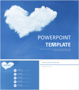 하늘 위에 하트 모양의 구름 - 무료 프리젠테이션 템플릿_00
