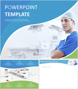 문지르 기 외과 의사 - 무료 Google 슬라이드 템플릿_00