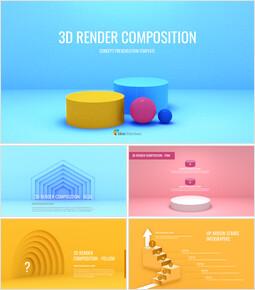 3D 렌더링 구성 프레젠테이션 템플릿_00