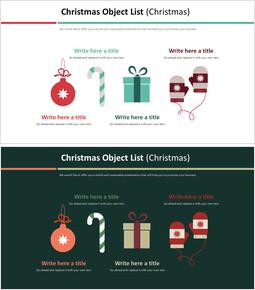 크리스마스 객체 목록 다이어그램 (크리스마스)_00