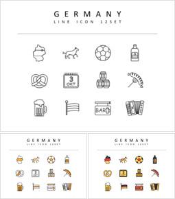 독일 아이콘_00