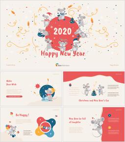 2020 해피뉴이어 (신년,새해) Google 프레젠테이션 템플릿_00