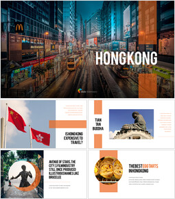 Hongkong Best Business PowerPoint Templates_00