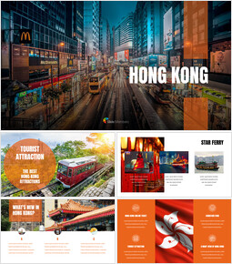 Hongkong Simple Presentation Google Slides Template_00