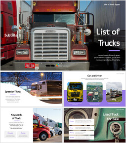 List of Trucks PPT Backgrounds_00