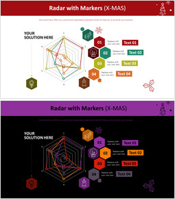 マーカー付きレーダー(X-MAS)_4 slides