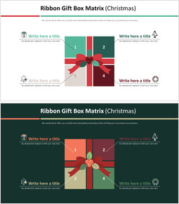 Ribbon Gift Box Matrix Diagram (Christmas) PPT Design Templates_00