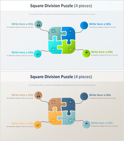 스퀘어 디비전 퍼즐 다이어그램 (4 조각)_00