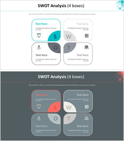 SWOT 분석 다이어그램 (4 상자)_00