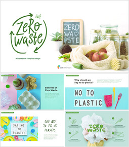 Zero Waste Business Presentations_41 slides